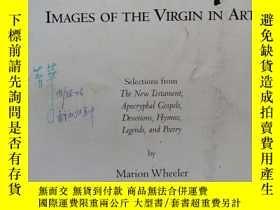 二手書博民逛書店Mary:罕見IMAGES OF THE VIRGIN IN A