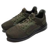 Puma 休閒慢跑鞋 Enzo Street Knit 軍綠 綠 黑 低筒 輕量避震 男鞋 運動鞋【PUMP306】 19046503