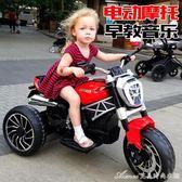 兒童電動車 新款兒童電動摩托車三輪車男女寶寶可坐人小孩玩具車大號電瓶童車 艾美時尚衣櫥 igo