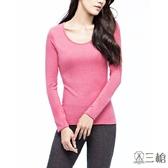 三槍牌 2件組石版玫瑰粉色時尚經典台灣製女長袖TG-HEAT發熱衣