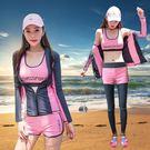 韓國潛水服女分體長袖防曬速幹游泳衣沖浪浮潛服顯瘦水母衣套裝 英雄聯盟
