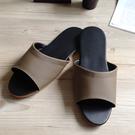 台灣製造-簡約系列-純色皮質室內拖鞋 - 細紋棕
