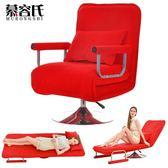 慕容氏多功能旋轉單人懶人沙發折疊椅辦公電腦躺椅布藝兩用沙發床 IGO