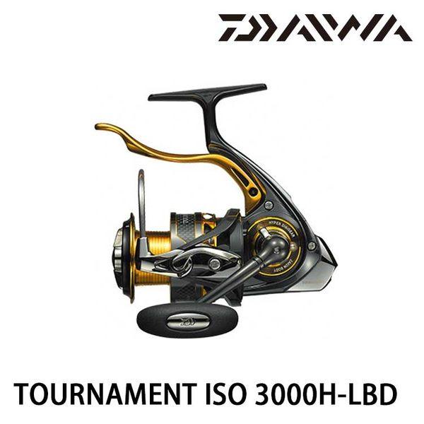 漁拓釣具 DAIWA 15 TOURNAMENT ISO 3000H-LBD (手剎車捲線器)