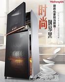 萬紅消毒櫃家用小型立式迷你大容量高溫不銹鋼商用廚房飯店碗櫃【全館免運】