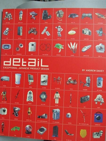 【書寶二手書T3/設計_ZDX】DETAIL: ESCEPTIONAL JAPANESE PRODUCT DEN: EX
