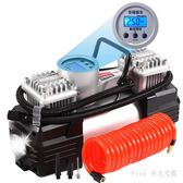 12V汽車車載充氣泵 雙缸便攜式電動車用輪胎打氣泵打氣機 LXY917【Pink中大尺碼】