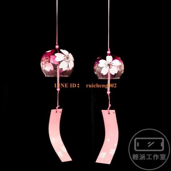 玻璃白櫻花風鈴日式和風紫色畢業風鈴掛件【輕派工作室】