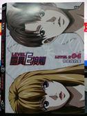 挖寶二手片-X13-191-正版DVD*動畫【靈異E接觸-你是我的愛(4)】-日語發音