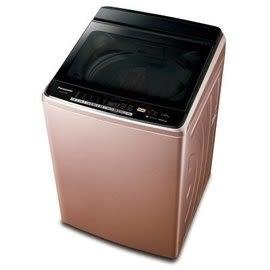 ◎順芳家電◎ Panasonic 直立式變頻15公斤洗衣機(玫瑰金) NA-V168DB-PN
