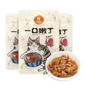 【Hyperr 超躍】一口嫩丁貓咪手作零食 章魚雞肉 3件組 (貓零食)