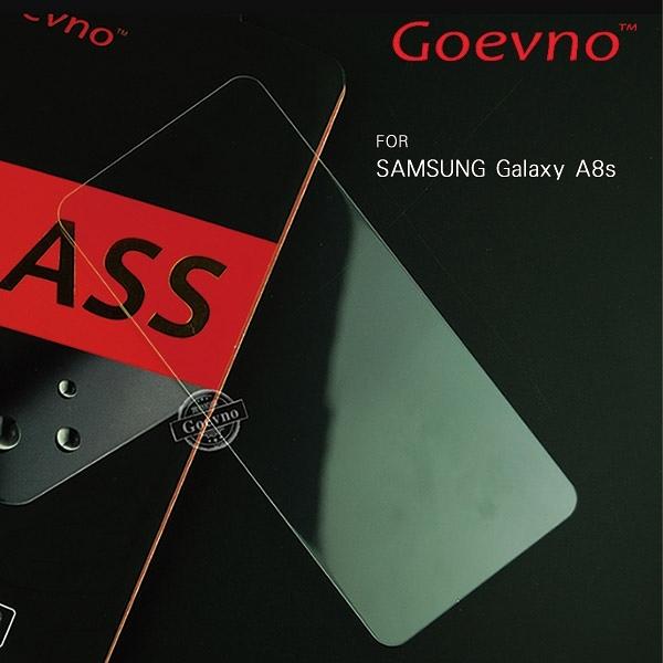 Goevno SAMSUNG Galaxy A8s 玻璃貼 鋼化膜 9H硬度 非滿版 保護貼
