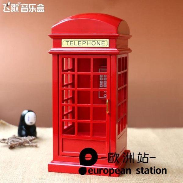 音樂盒/倫敦街頭仿真電話亭木質八音盒【歐洲站】