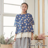 【Tiara Tiara】百貨同步 純棉後背扣印花五分袖上衣 (藍)