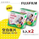 晶豪泰-下殺(100張) Fujifilm Instax Mini 拍立得 空白底片 mini 7s 50s 25 55 8 適用 / 另有卡通底片