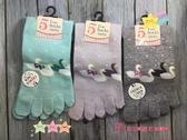 【京之物語】 親自帶回5 TOE SOCKS 天鵝湖女性彈性五指襪綠色灰色紫色
