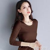 長袖t恤女修身圓領2020春季韓版百搭上衣顯瘦純棉緊身打底衫女 蘿莉小腳丫