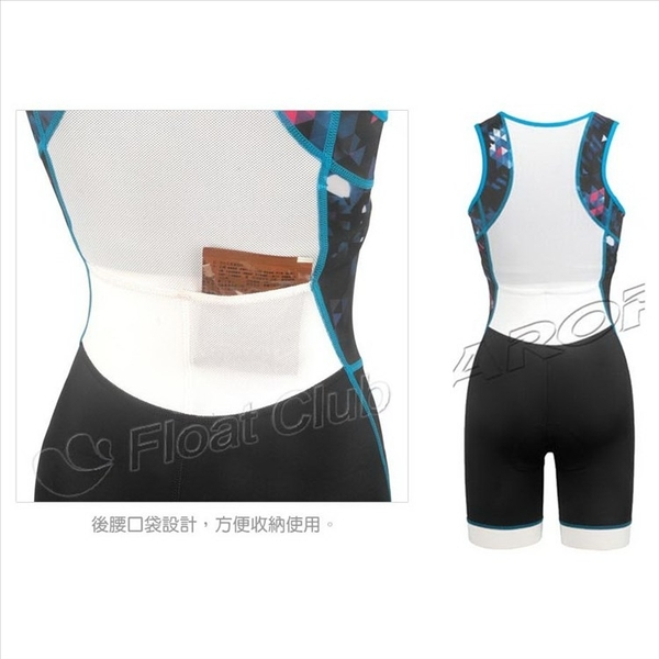 AROPEC 女款 三鐵競速衣 Tri-Slick Geom 三鐵萊克緊身衣 半鐵 標鐵 半超鐵 原價NT.2700元