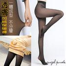 天使波堤【LB0102】光腿神器顯瘦一體...