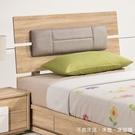 【森可家居】多莉絲3.5尺單人皮面床頭片 10ZX045-4 紋質感 無印北歐風 MIT台灣製造