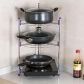 落地多層鍋架廚房放鍋的收納架廚房鍋蓋架置物架砧板菜板架【限時八折】