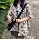 夏季韓版復古印花襯衫2019新款短袖寬鬆BF風開衫襯衣女裝學生上衣 韓語空間