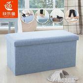 收納箱 長方形換鞋沙發摺疊儲物盒凳子玩具收納凳可坐布藝成人家用整理箱 酷斯特數位3c YXS
