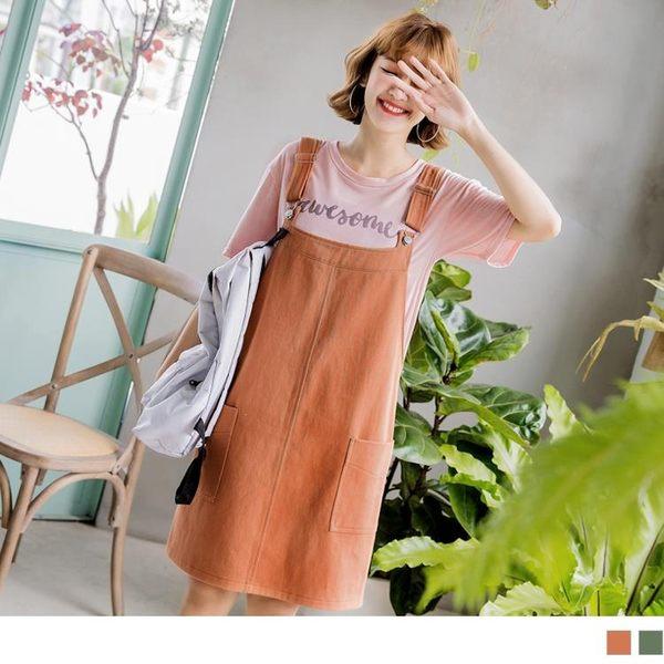 《DA5648-》暖色系高含棉水洗面口袋設計吊帶裙 OB嚴選