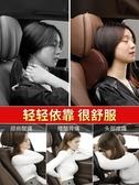 汽車頭枕護頸枕靠枕座椅車用枕頭記憶棉 全館免運