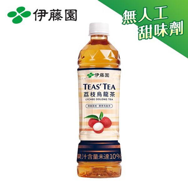 【伊藤園】TEAS'TEA 荔枝烏龍茶PET535mL(24瓶/箱)