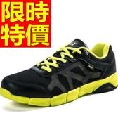 慢跑鞋-造型輕盈流行男運動鞋61h14【時尚巴黎】