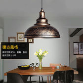 工業風復古Loft單吊燈鐵 黑色 TA8212