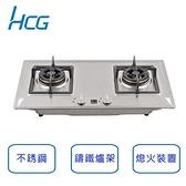 含原廠基本安裝 和成HCG 瓦斯爐 檯面式二口4級瓦斯爐 GS232(天然瓦斯)