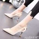 高跟鞋 2021新款春季百搭裸色高跟鞋女尖頭細跟淺口性感少女網紅漆皮單鞋 小天使