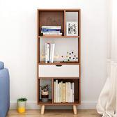 北歐書架簡約現代置物架簡易創意書架書櫃組合單個書櫃落地收納架xw
