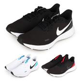 NIKE REVOLUTION 5 男慢跑鞋(免運 shoes ≡體院≡ BQ3204