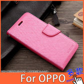 OPPO R15 R15 Pro A3 A73 A75 A75s 月詩系列 手機皮套 插卡 支架 皮套 可掛繩 保護套