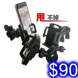 Z008 腳踏車桿手機支架 自行車 單車 電動車 手機支架 360度 支架