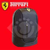 TF013A-B 義大利 超跑 法拉利 多功能 雙肩 防水 後背包 休閒包 筆電包 Ferrari 聖誕 送禮 禮品 年終