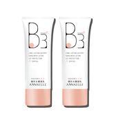 B3+隱形水體凝乳50ml*2入(SPF50清爽型)