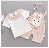 新生兒女嬰0-3歲女寶可愛兩件套裝夏季純棉卡通背帶褲娃娃領短袖 森活雜貨