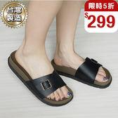 時尚韓系 質感拖鞋 738