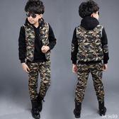 童裝男童迷彩服秋季套裝兒童馬甲加絨加厚衛衣保暖三件套潮衣冬裝 QG9933『Bad boy時尚』