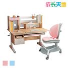【結賬再折】兒童書桌椅 110cm桌面 實木兒童桌椅 可升降桌椅(ME203+AU617)