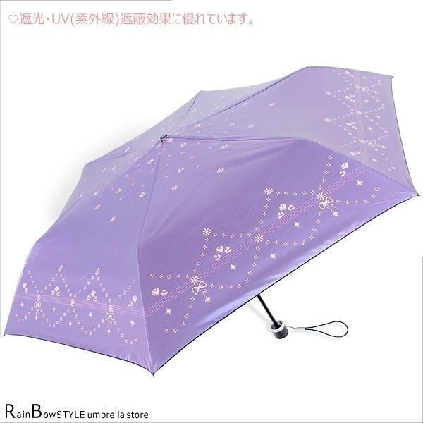 【RainSky】臻典玫瑰-碳纖超輕-抗UV傘/ 傘 雨傘 UV傘 自動傘 洋傘 陽傘 大傘 抗UV 防風 潑水+1