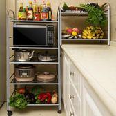 優惠兩天-不鏽鋼置物架落地多層廚房用品具微波爐烤箱收納儲物架子鍋架BLNZ