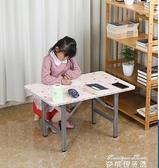 兒童書桌可升降寫字桌臺小孩學習桌家用課桌椅小學生寫字桌椅套裝YYJ 麥琪精品屋
