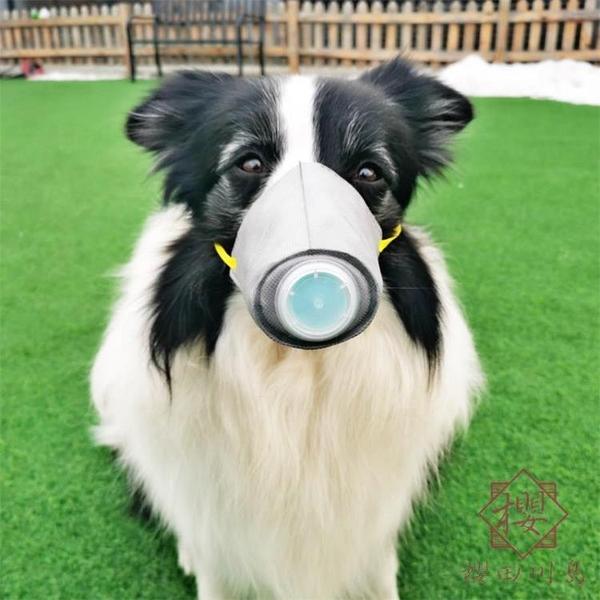 防霧霾狗狗口罩防PM2.5嘴套狗防咬防叫止無包裝盒【櫻田川島】