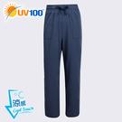 UV100 防曬 抗UV-涼感彈力舒適直筒褲-童