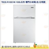 新春活動 東元 TECO R1001W 100L公升 雙門小冰箱 白 公司貨 定頻 節能冰箱 100L 適 套房 學生 宿舍